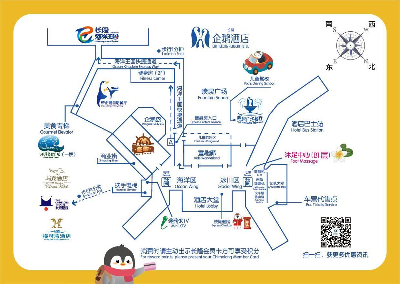 珠海长隆企鹅酒店地图